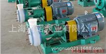 FSB型耐腐蚀氟塑料离心泵,厂家,价格,尺寸,选型,图片,技术参数