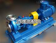 IH型卧式不锈钢化工离心泵,厂家,价格,尺寸,技术参数,选型,图片