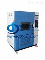 北京(風冷型)氙弧燈老化試驗箱廠家SN-500