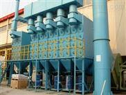 除尘器设备,BLS-8L湿式立窑除尘器