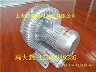 污水处理曝气高压风机-高压风机-污水曝气气泵