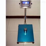 500公斤电子台秤,改制485通讯接口