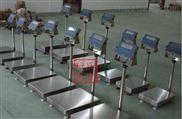 500公斤电子台秤,60*80非标定制大台面