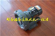 耐高温漩涡气泵性能_耐高温漩涡气泵价格