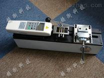 端子拉力機SGWS,端子臥式拉力試驗機價格