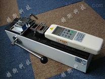 500N以內手動臥式拉力機,臥式端子手動拉力試驗機