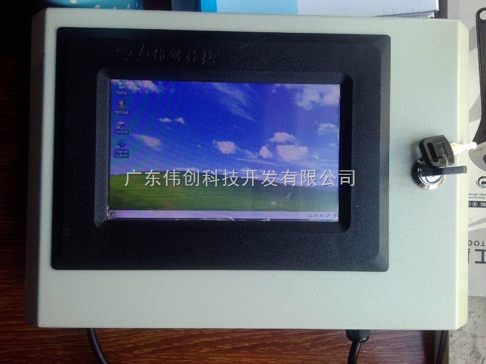 环境数据采集传输/RS485
