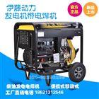 伊藤动力电焊机YT6800EW参数