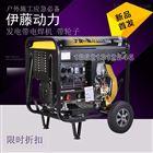 伊藤动力发电机带焊机YT6800EW