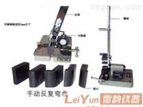 zui新鋼筋反複彎曲機