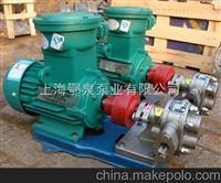 KCB/2CY系列不锈钢齿轮泵
