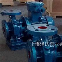 防爆化工不锈钢管道泵|卧式化工泵