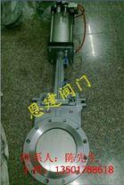 質量專注PZ673H-16C DN600氣動刀形閘閥