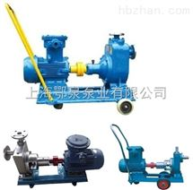 不锈钢自吸酒泵-不锈钢自吸式化工泵