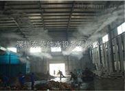 高压雾化垃圾除臭设备