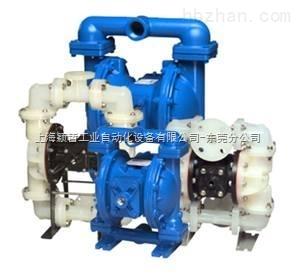 膜泵#鲁茨插桶泵