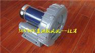 直流高压风机价格,中国台湾全风风机,真空泵,防爆鼓风机