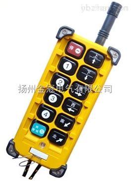 f23-bb 双梁行车遥控器