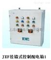 上海阔思促销高性价比各种水质在线监测仪,全钢板大空间自动化配电箱
