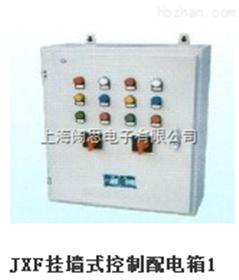 配电箱上海阔思促销高性价比各种水质在线监测仪,全钢板大空间自动化配电箱