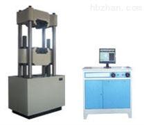 時代2000KN微機控製電液伺服液壓萬能試驗機(全球zui高的數據采集 武漢研製生產)