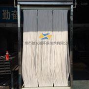 專業代理日本三菱麗陽MBR膜60E0040SA  中空纖維超濾膜