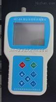 深圳PC-6A手持式粉塵檢測儀PM2.5實時檢測儀pm10