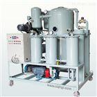 通瑞ZJAA系列双级真空特高压变压器油处理设备