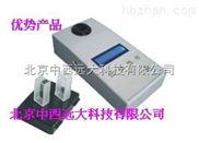 便携式余氯检测仪 型号:CDRC-CL-1B 库号:M334380