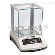 供应 华志天平HZT-A500电子天平500g/0.01g精确型百分之一天平