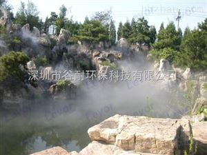 惠州景区景观造雾系统