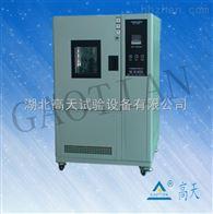 gt-kwb快速温度变化箱价格