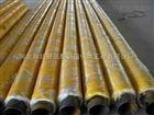 玻璃钢发泡保温管供应厂家价格