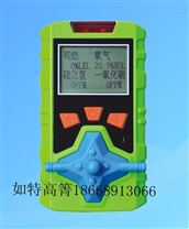 便攜式多合一氣體檢測儀KP836型氣體檢測儀