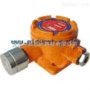 在線可燃氣體檢測儀 主機 一路 中國 型號:41M/KB2100-LEL 庫號:M298687