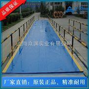 SCS浙江80吨地磅,80吨汽车地磅厂家