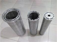 齐全SLQ1.3X25小机润滑油滤芯