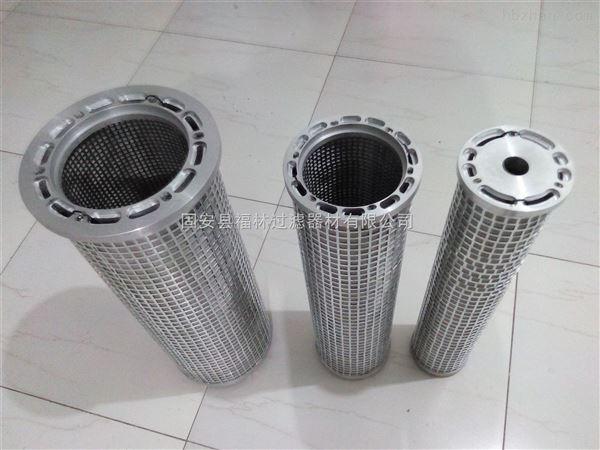 SLQ1.3X25小机润滑油滤芯