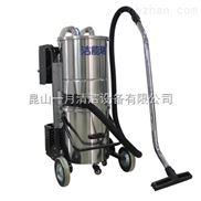 石油化工粉末氣動防爆吸塵器