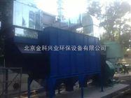 JKH-16集中式焊接烟尘净化器