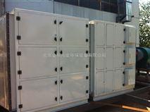 工業車間印刷廢氣凈化裝置