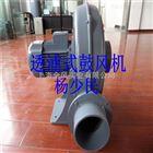 江苏全风PF-1502透浦式鼓风机