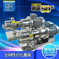 不鏽鋼管線均質混合乳化泵