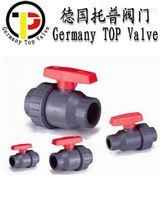 進口塑料焊接球閥