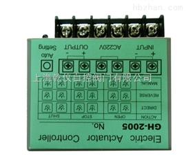 GH-2005智能控制模块