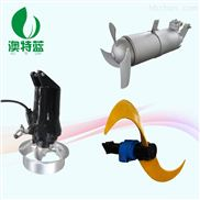 YQZ高速不鏽鋼潛水攪拌機