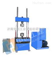 電液伺服疲勞試驗機#金屬材料疲勞試驗機