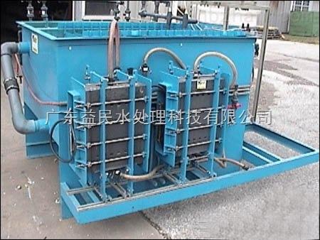 高压脉冲电絮凝废水处置设施装置