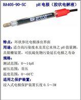 在线传感器HA405-90-SC上泰suntex PH电极