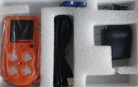 汉威优质气体传感器BX616四合一气体探测器